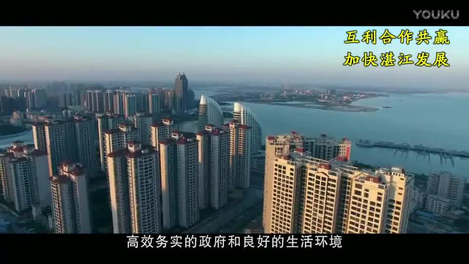 吴川飘色_湛江市城市宣传片《蓝色生态之城》牛片网-宣传片制作-牛片网